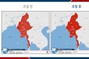 [외교부]미얀마 재외국민보호 관련 대비태세 강화