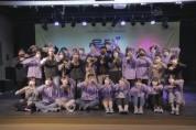 2021년 마포구청소년페스티벌 하늘연달축제 '응답하라ZZZ', 23일 개최