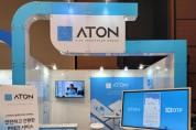 아톤, '코리아 핀테크 위크 2021'에서 혁신 금융 솔루션 선보여