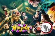 기본 플레이 무료 Nintendo Switch™용 대전 닌자 껌 액션 게임 'Ninjala', '귀멸의 칼날'과 컬래버레이션 이벤트 진행