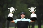 웹케시그룹 골프단, 창단 첫 우승 선수 배출 김성현 일본 PGA 챔피언십 우승